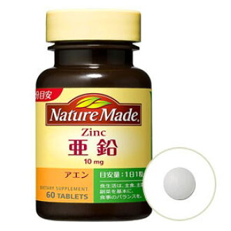 Nature made zinc 60 tablets per 60 day-