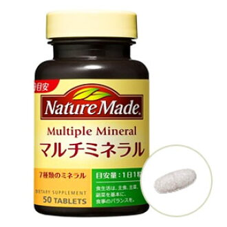 Nature made multi mineral grain 50 / 50,-