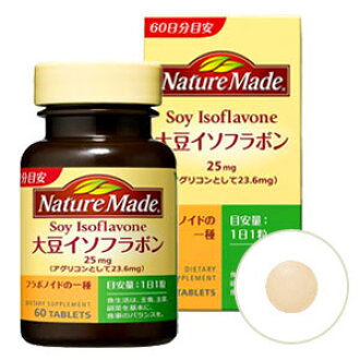 Nature made soy isoflavones 60 tablets per 60 day min ★ total 1980 Yen over ★