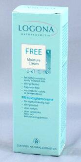 50 ml of ロゴナフリー moisturizers (humidity retention cream for sensitive skin)