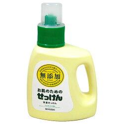 ミヨシ石鹸無添加お肌のための洗濯用液体せっけん1.2L