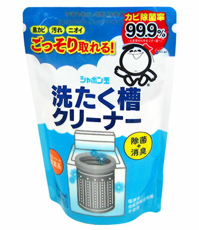 シャボン玉石けん 洗たく槽クリーナー 500g(1回分)酸素系 除菌・洗浄 【RCP】