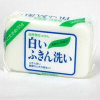 無香料・無着色!ミヨシ石鹸白いふきん洗い135g(台所用せっけん)