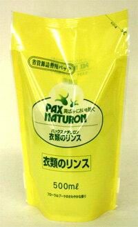 太陽油脂 パックス ナチュロン 衣類のリンス 詰替用500mL