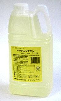 太陽油脂 パックス ナチュロン キッチンシャボン 詰替用2300ml(食器洗い用石けん)