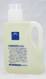 松山油脂 洗濯用液体せっけん 1200ml