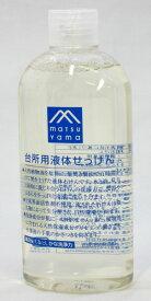 松山油脂 Mマーク 台所用液体せっけん 300ml 【RCP】