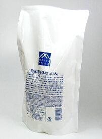 松山油脂 洗濯用液体せっけん 詰替用1000ml