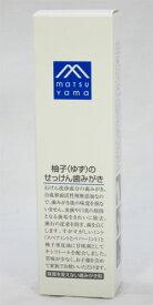 松山油脂 Mマーク 柚子(ゆず)のせっけん歯みがき 90g