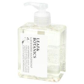松山油脂 リーフ&ボタニクス ハンドソープ ラベンダー 250ml [オシャレ/インテリア雑貨/手洗いせっけん]