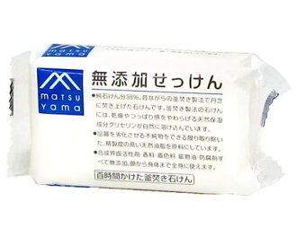 Matsuyama oil M mark-free SOAP 100 g ★ total 1980 yen or more at ★