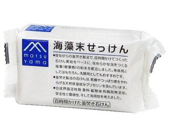 마츠야마 유지 M마크 해조말 비누 100 g