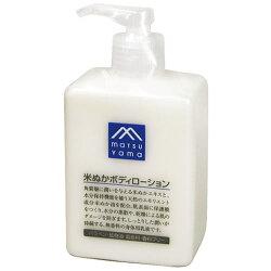 松山油脂Mマーク米ぬかボディローション(本体)