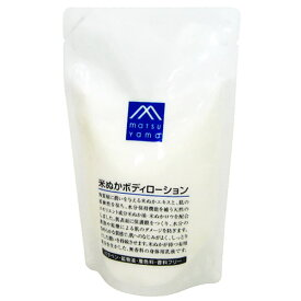 松山油脂 Mマーク 米ぬかボディローション 詰替用280mL