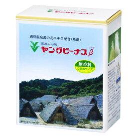 ヤングビーナスβ(ベータ) 薬用入浴剤 CX-20β ご家族サイズ1,620g [無香料・微着色]