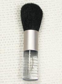ロゴナ パウダーブラシ(ヤギの毛) 11.6cm 【smtb-MS】【RCP】【送料無料】[ナチュラルコスメ/自然化粧品]