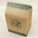 ナイアード ナチュラルハーブ ヘナ+10種のハーブ 400g(100g×4個入) 【白髪染め】【送料無料】【smtb-MS】