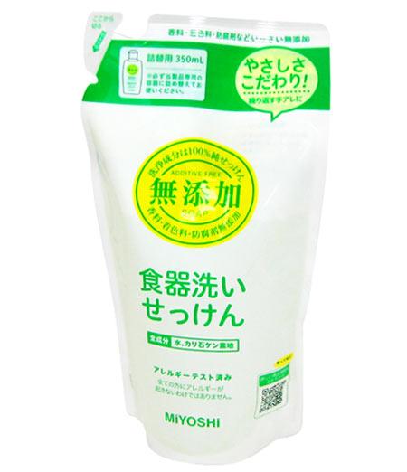 ミヨシ石鹸 無添加 食器洗いせっけん 詰替用350ml 【RCP】【P27Mar15】