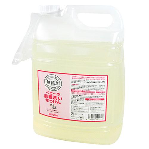 ミヨシ石鹸 無添加 ベビーの肌着洗いせっけん 業務用5L (ノズル付き詰替用)【送料無料】【smtb-MS】