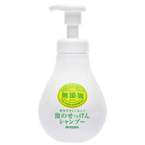 ミヨシ石鹸 無添加 泡のせっけんシャンプー 500mL