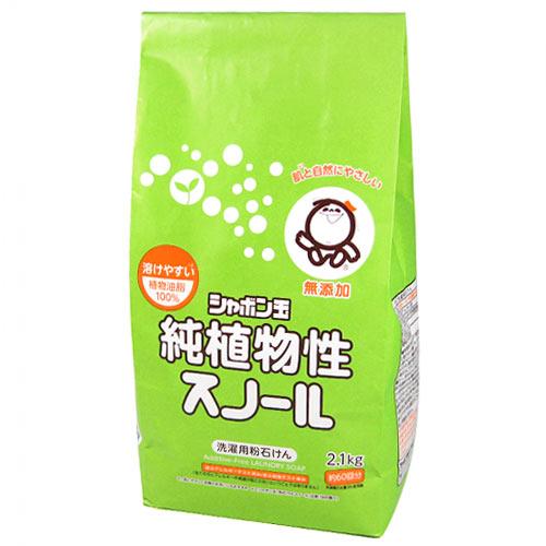 シャボン玉石けん 純植物性 スノール 洗濯用粉せっけん2.1kg