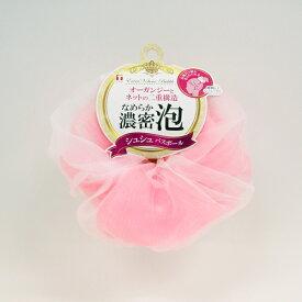 シュシュバスボール(ピンク) 【東和産業】