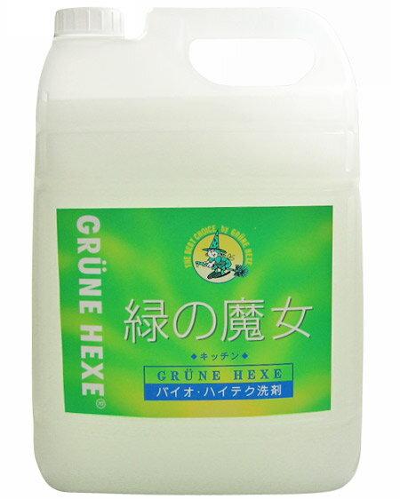 緑の魔女 キッチン (食器用洗剤) 5L 【送料無料】【smtb-MS】【RCP】