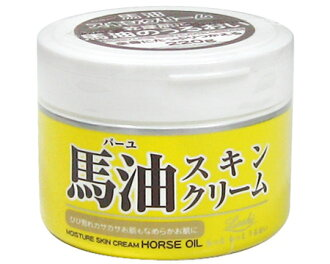 Rossi loshi moist aid horse oil skin cream ★ total 1980 yen or more at it ★