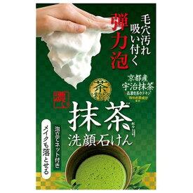 茶の粋 濃い洗顔石鹸M 100g 【コスメテックスローランド】