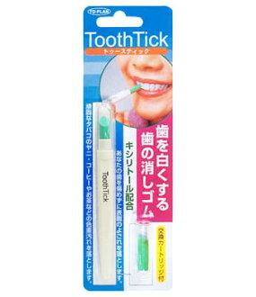 Teeth whitening dental Eraser touristic