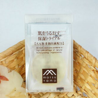 Matsuyama oil moisturizing moisturizer wet trial ★ total 1980 yen or more in it ★