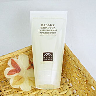 Moisturizing Matsuyama oil moisturizing moisture cleansing 145 g ★ total 1980 yen or more at ★