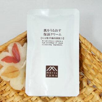 Moisturizing moisture cream refill for 45 g ★ total 1980 Yen over Matsuyama oil moisturizing at ★