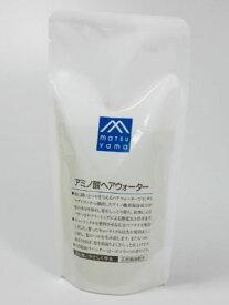 松山油脂 Mマーク アミノ酸ヘアウォーター(ヘアトリートメント) 詰替用 190mL