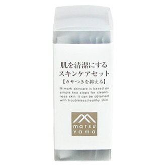 To Matsuyama oil skin skin care set in the cosmetics for men and men's personal care]