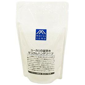 松山油脂 Mマーク ユーカリの釜焚きせっけんハンドソープ 詰替用 280mL