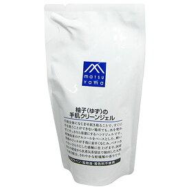 松山油脂 Mマーク 柚子(ゆず)の手肌クリーンジェル 詰替用 220mL [ハンドジェル]