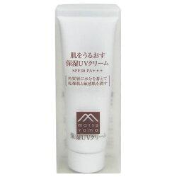 松山油脂肌をうるおす保湿UVクリーム