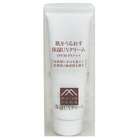松山油脂 肌をうるおす 保湿UVクリーム SPF30・PA+++ 50g