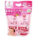 アラウベビー 洗濯用せっけん 詰替用セット(720mL×2袋) 【サラヤ】【arau.baby】