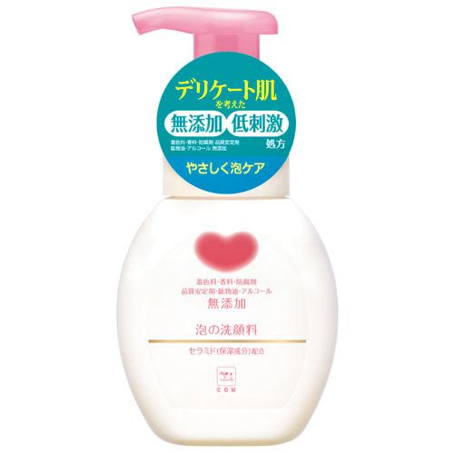 カウブランド 無添加泡の洗顔料 200mL 【牛乳石鹸】
