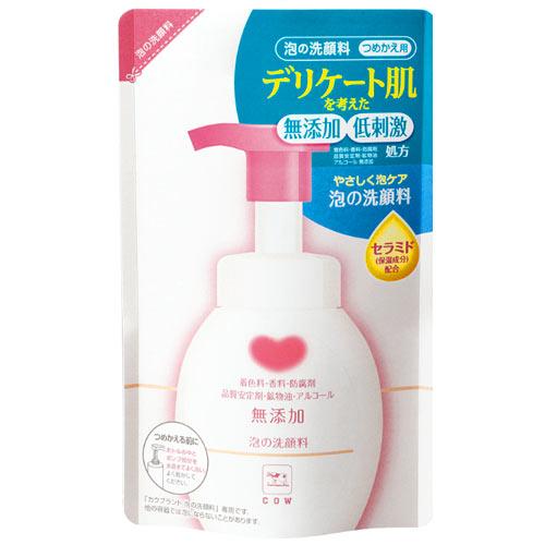 カウブランド 無添加泡の洗顔料 つめかえ用 180mL 【牛乳石鹸】