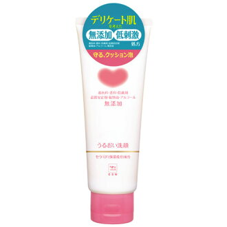 Cardbrand non additive facial cleansing foam moist 110 g