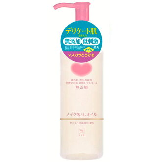 Cardbrand gyunyu non additive makeup cleansing oil 150 mL