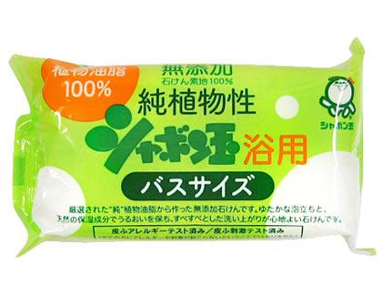 シャボン玉石けん 純植物性シャボン玉浴用 バスサイズ155g