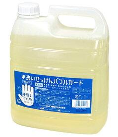シャボン玉石けん 手洗いせっけん バブルガード 泡タイプ 業務用4L【送料無料】【smtb-MS】【RCP】