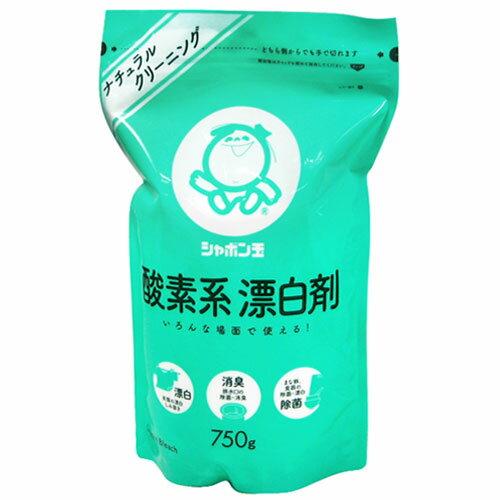 シャボン玉石けん 酸素系漂白剤 750g【RCP】