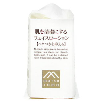 To clean the Matsuyama oil skin face lotion refill 180 ml mens lotion / men's skin care