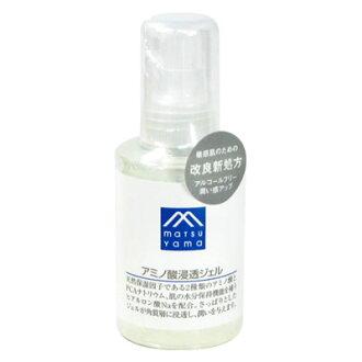 松山石油業並購馬克氨基酸穿透凝膠 (潤膚霜) 120 毫升
