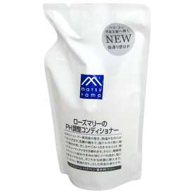 松山油脂 Mマーク ローズマリーのPH調整コンディショナー 詰替用550mL